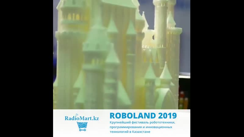 Roboland 2019.mp4