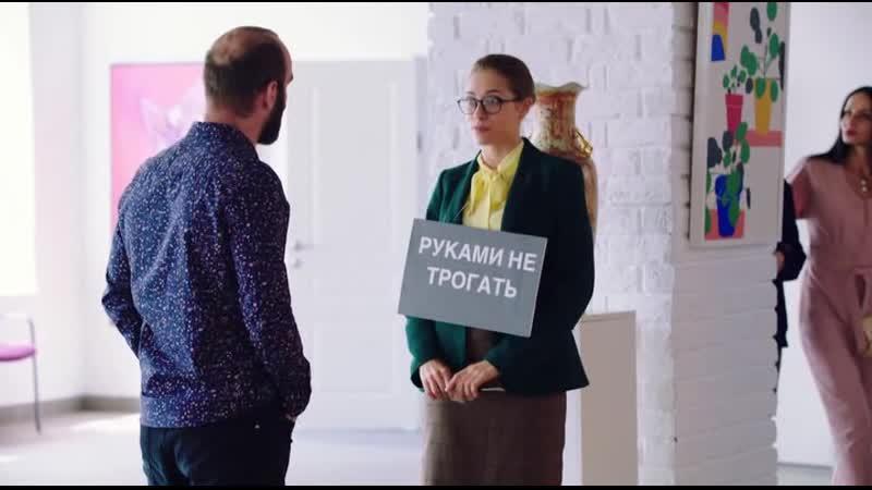 По братски и Руками не трогать Отрывок из сериала Сториз