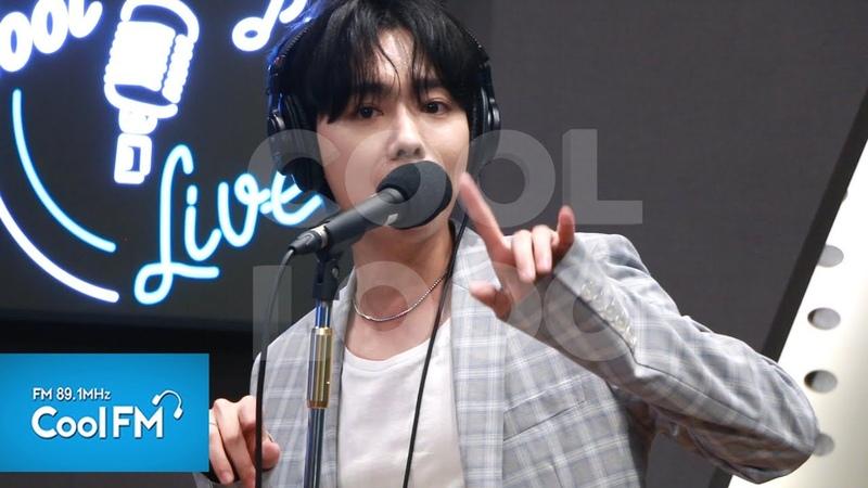 쿨룩 LIVE ▷JINU 김진우 '또또또' 190823 윤정수 남창희의 미스터 라디오
