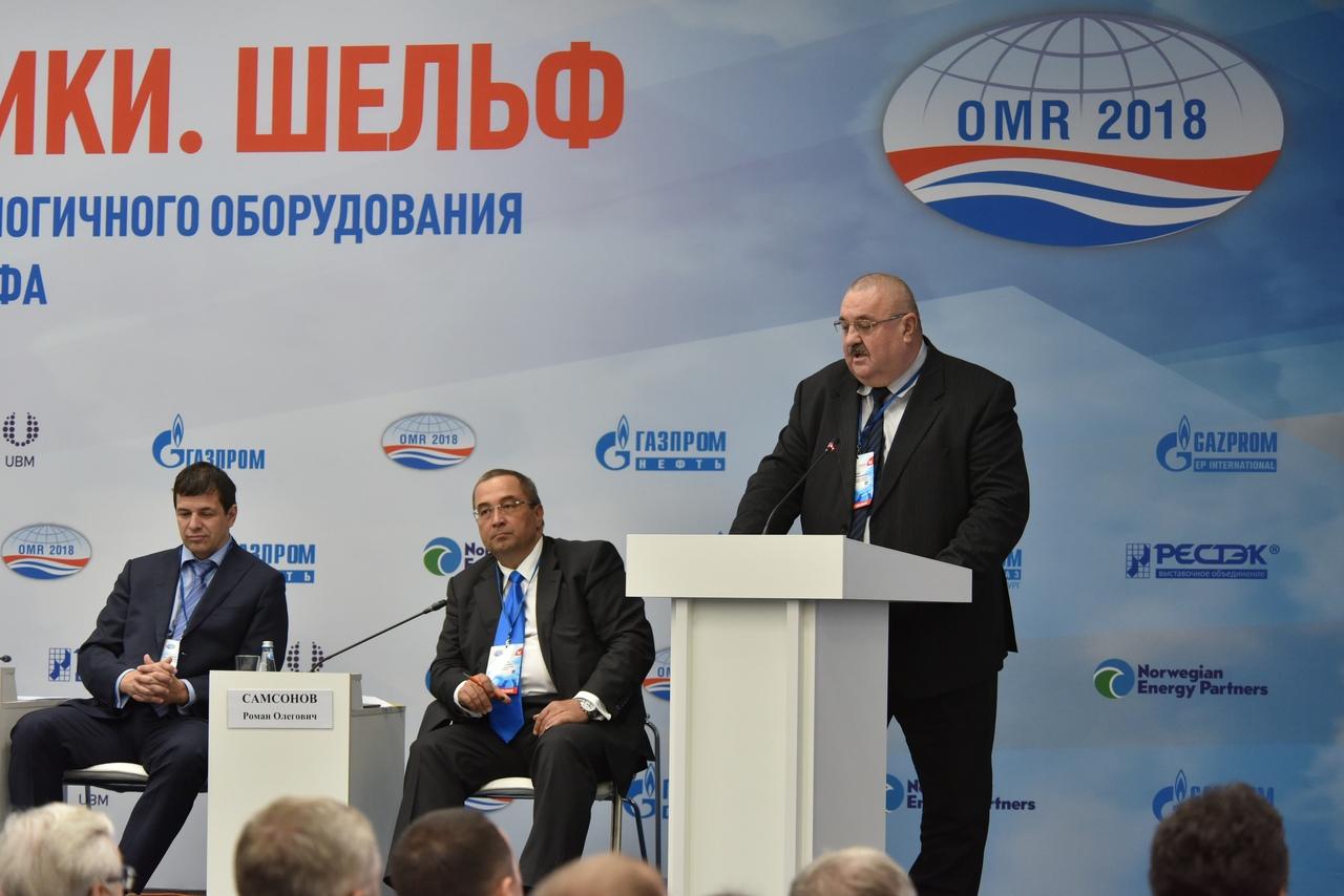 OMR 2020, 6-9 октября в Санкт-Петербурге будет работать выставка и конференция по судостроению и разработке высокотехнологичного оборудования для освоения Арктики и континентального шельфа