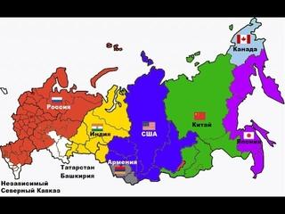 Фильм Сенсация! Как Путин Не Дал Развалить Россию. Шокирующий Мировой Заговор США Против России.
