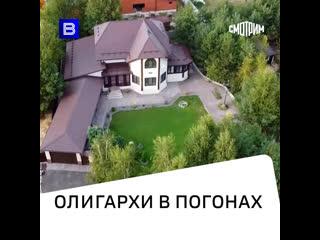 """""""Голливудская"""" жизнь российского """"Джеймса Бонда"""""""