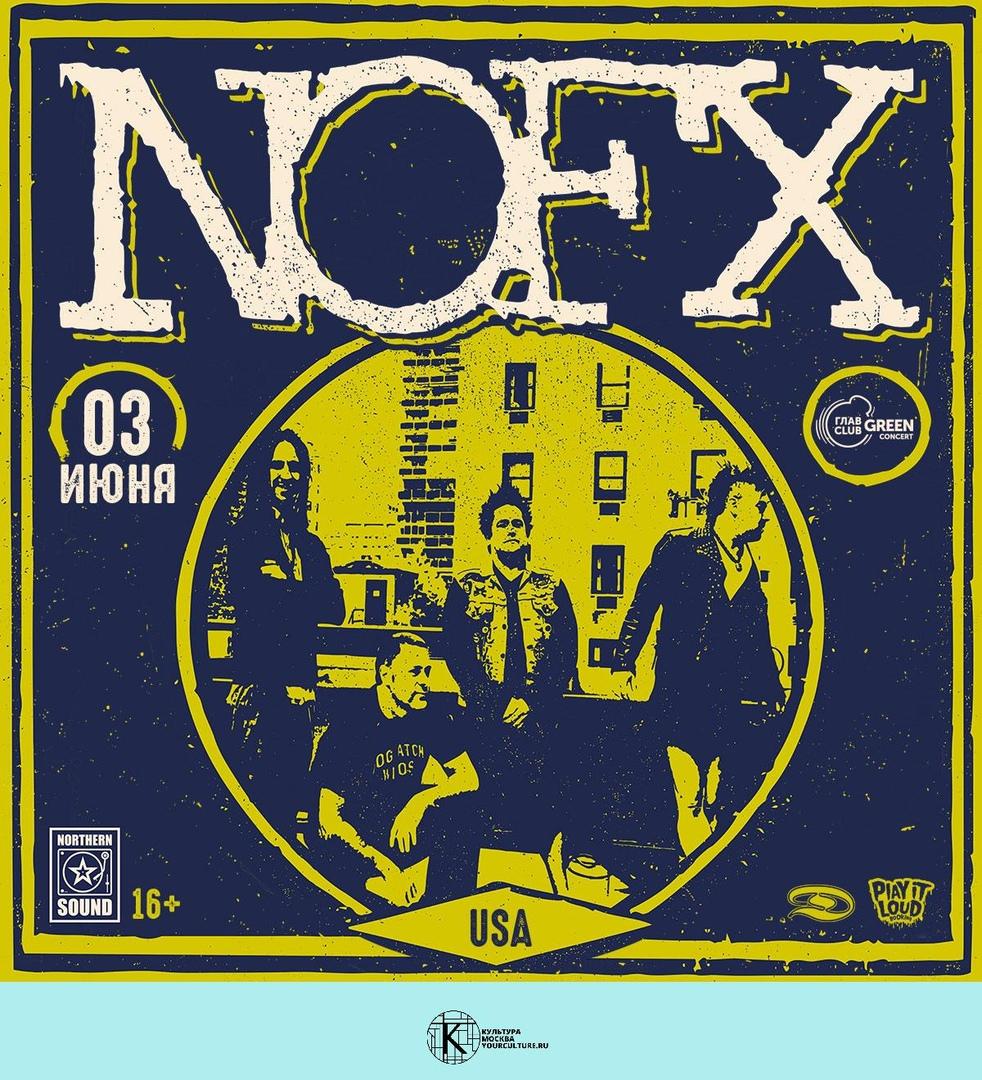 NOFX | GLAVCLUB GREEN CONCERT