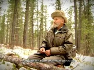 д/ф - Последняя осень Феофана Иванова (2006) режиссер Андрей Гришаков.