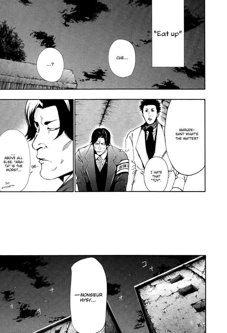 Tokyo Ghoul, Vol.8 Chapter 74 Indomitable, image #11