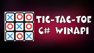 КРЕСТИКИ-НОЛИКИ НА C# WINDOWS FORMS APPLICATION/ TIC-TAC-TOE C# WINFORMS