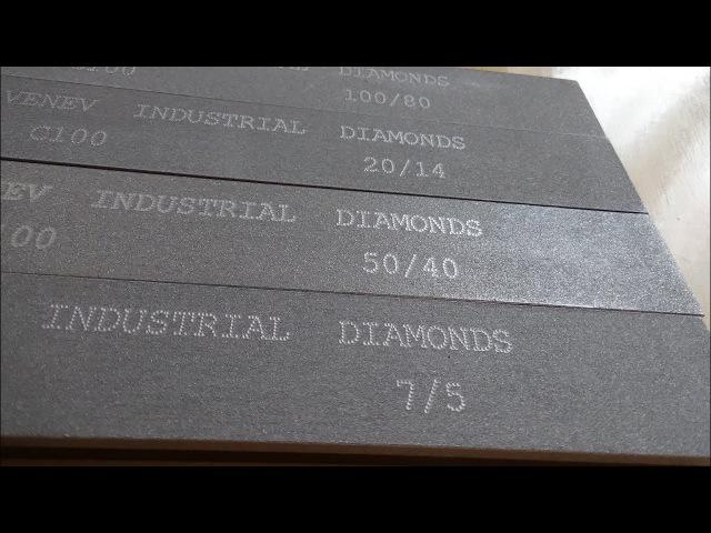 Алмазные Веневские бруски набор для заточки