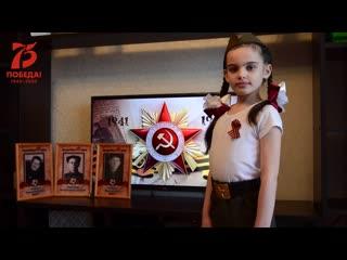 Мария Смирнова - Рисуют мальчики войну