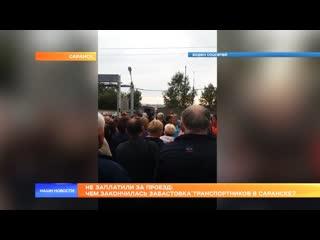 Не заплатили за проезд: чем закончилась забастовка транспортников в Саранске?