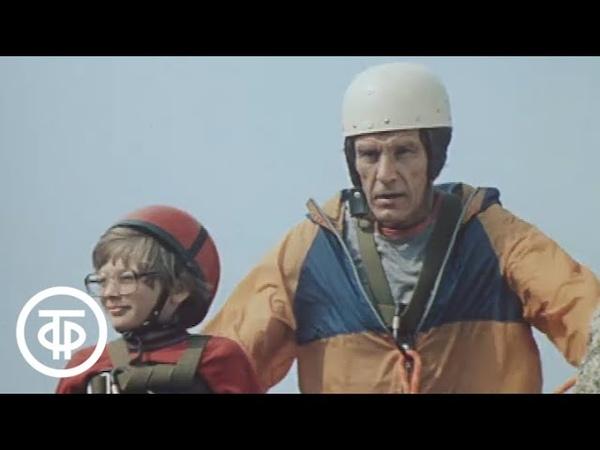 Люди и дельфины. Фильм 3. Часть 1. Советская фантастика (1984)