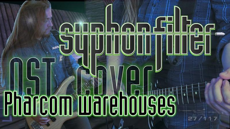 Syphon Filter OST Pharcom Warehouses Cover