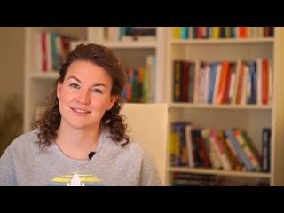 Катерина Ленгольд: продуктивность без выгорания - это реально