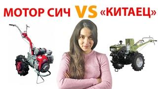 Мотор Сич или китайский дизельный мотоблок? Какой мотоблок лучше? Субъективная оценка.