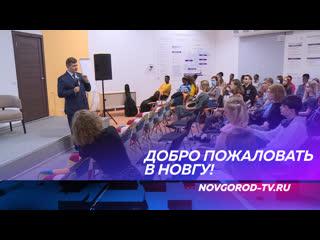 Руководитель НовГУ Юрий Боровиков встретился с первокурсниками в «Точке кипения»