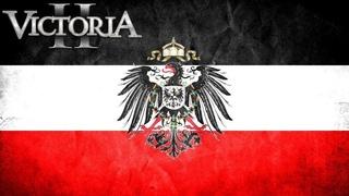 Мотаем до 56 года. Victoria 2 СhronologyMod . Германская империя (стрим) #3