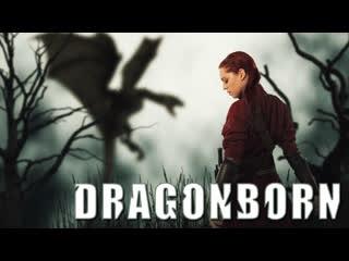 The Elder Scrolls V: Skyrim. DRAGONBORN.