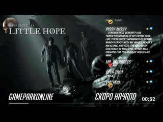 The Dark Pictures Anthology: Little Hope | PS4