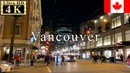 🇨🇦Vancouver Night Walk - Robson Street - 【4K 60fps】