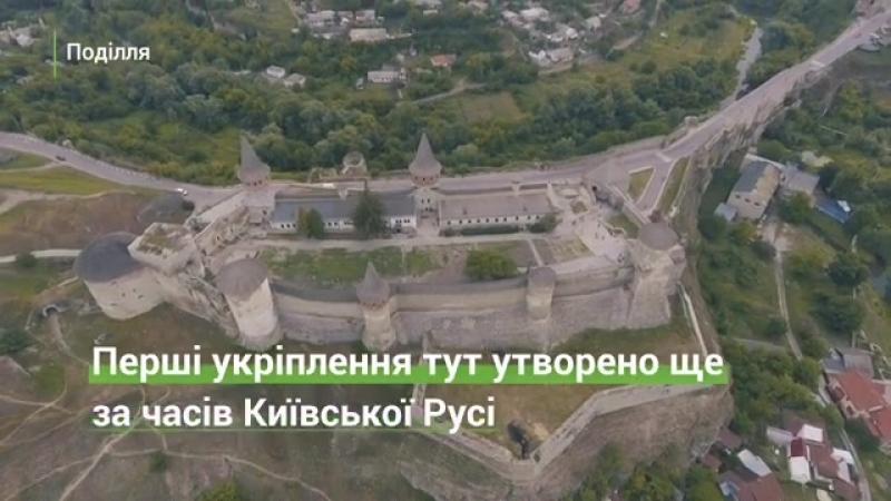 Середньовічна фортеця у місті Кам'янець-Подільський