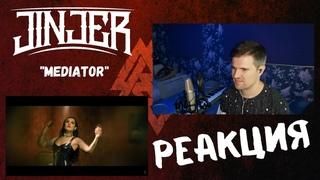 "Jinjer ""Mediator"" - Реакция рок-вокалиста и преподавателя по вокалу"