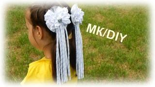 Пышные белые банты на 1 сентября в школу/МК/DIY/Kanzashi Ribbon flowers tutorial/Hair bows