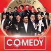Comedy Region Concert Ярославль