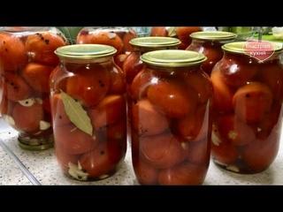 Хоть 100 банок закрою ВСЕ улетают ... ) Маринованные помидоры.