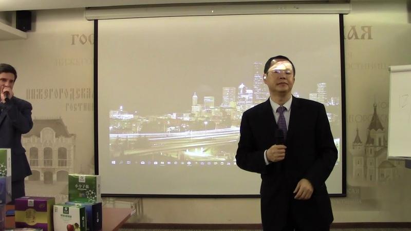 Профессор Юань Вэй Хелатный кальций компании Winalite
