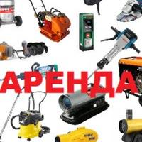Аренда строительного оборудования Чебоксары