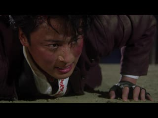 FRT Sora Kishiryu Sentai Ryusoulger - 01 1080p
