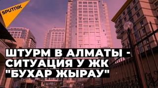 Срочная новость:  готовится штурм высотки в Алматы, где засел вооруженный мужчина