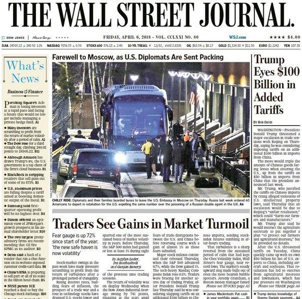 20180406 The Wall Street Journal