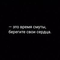 Кантемир Оришев