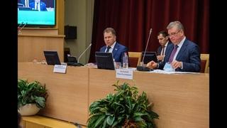 Геннадий Коновалов определил план работы в Законодательном Собрании