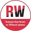 Агентство интернет-маркетинга ROIWAY