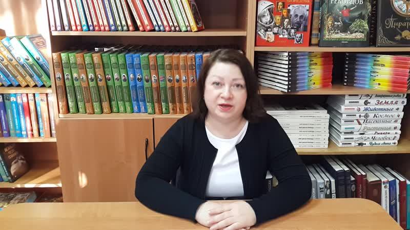 Елена Фиалко. «Пес-футболист»