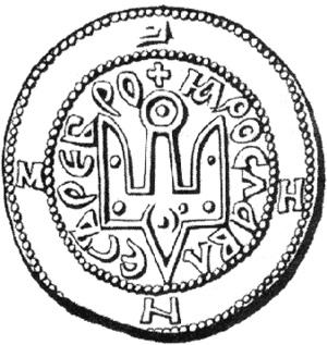 Знак Ярослава Мудрого, который использовался как логотип в раннем прототипе игры