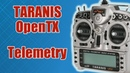 TARANIS / Telemetry (Телеметрия) / ALNADO