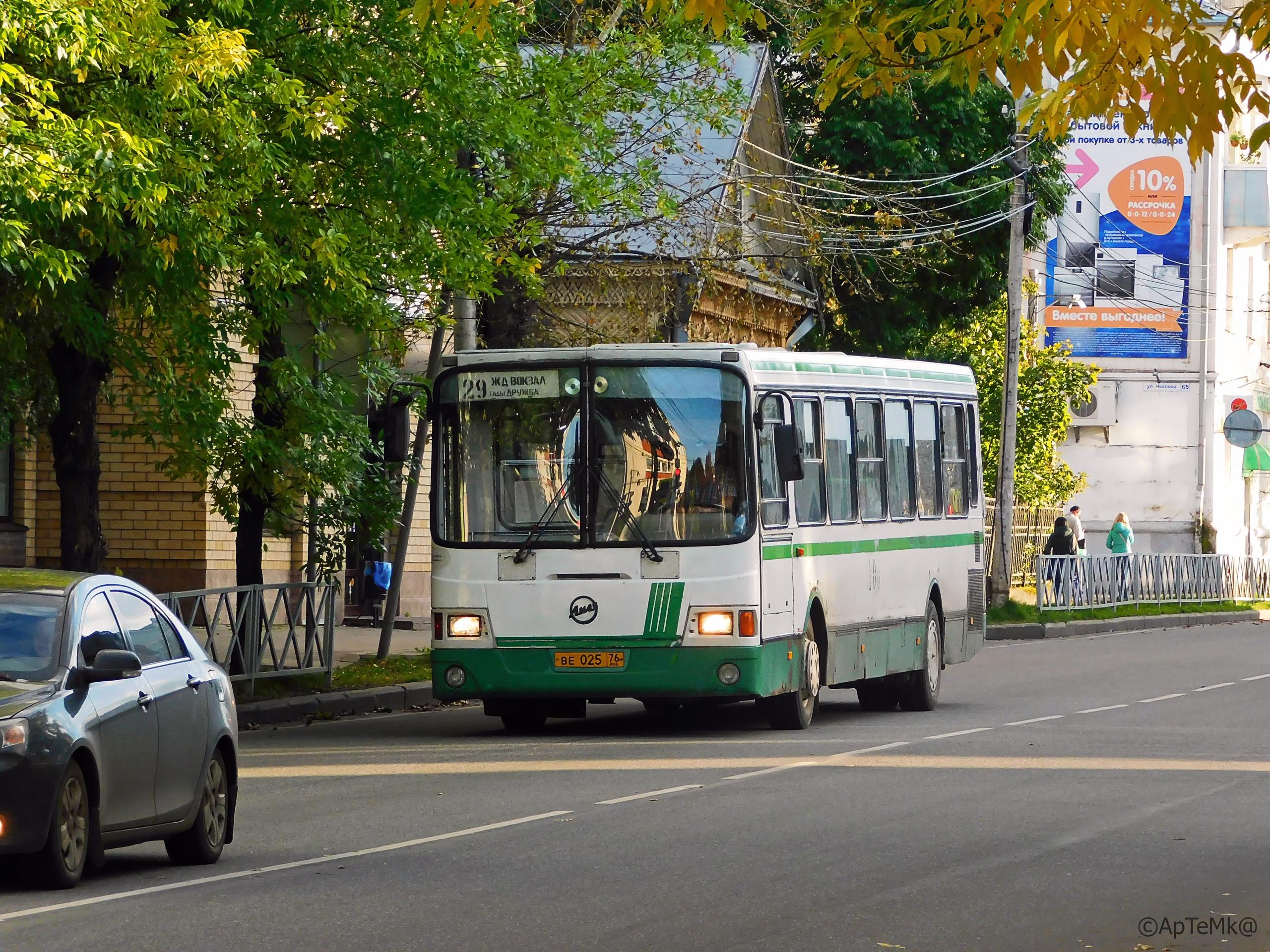 Автобус №29