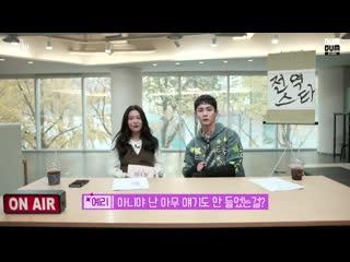 201130 Yeri (Red Velvet) @ 'Yeri's Room'