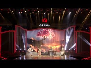 """""""Цветок и меч"""" в исполнении инструментального ансамбля традиционных китайских инструментов"""