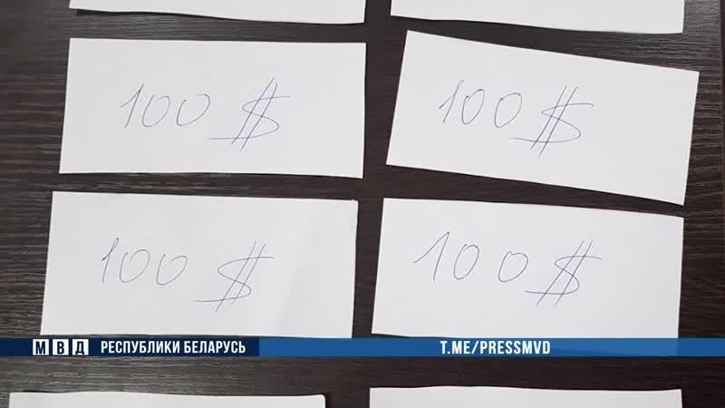 Школьники вымогали у жителя Барановичей деньги взамен на сохранность его интим фото