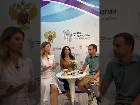 Диагностика и лечение всех видов сарком в Блохина