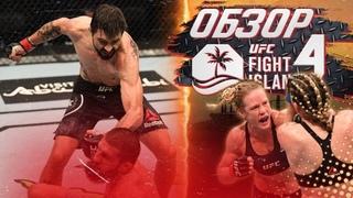 ОБЗОР UFC FN: Холли Холм - Ирэн Алдана | Карлос Кондит, Нассурдин Имавов, Кейси Кенни, Карлос Фелипе