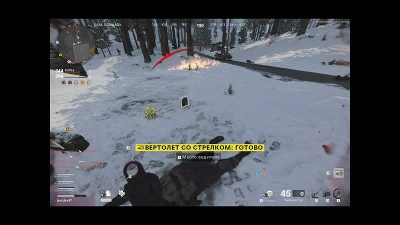 Call of Duty Black Ops Cold War Бестия Кэт 2 ч 5