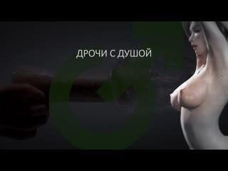 Не люблю пьяной трахаться [HD 1080, HotGuysFuck, sexyru_couple, all sex, big tits, big ass, TEEN, new porn 2019]