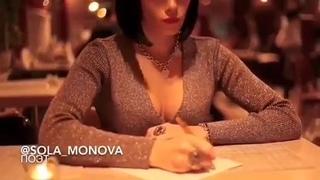 #Сола_Монова • Чувствую, рядом бабы!..