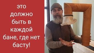 👌💨💦🤤 Банный ништяк: Берестяное Второе Дыхание Ивана Бояринцева