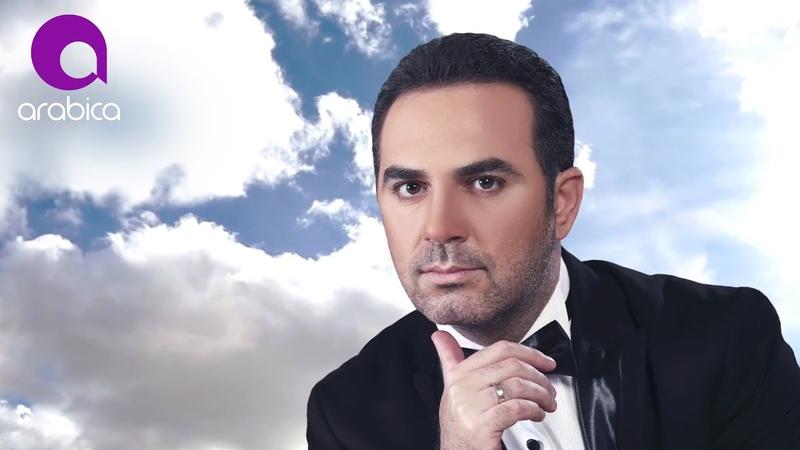 Wael Jassar Ana El Helm