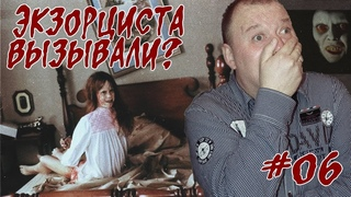 Обзор: 1973. Изгоняющий дьявола (The Exorcist). В неё вселился демон!